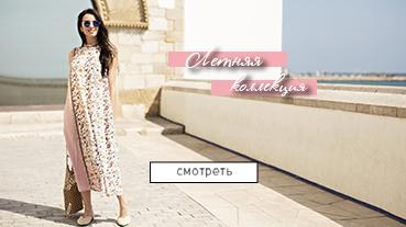 01129aa715c75f6 Женская одежда: купить пальто, куртки, платья, блузы, жакеты, брюки ...