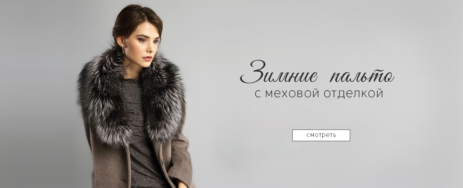 Каталог женской одежды Anna Verdi  интернетмагазин Gratti
